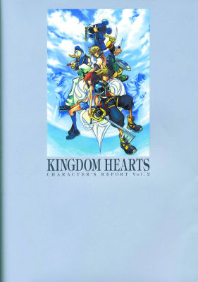 Kingdom Hearts Character\'s Report Vol. 2