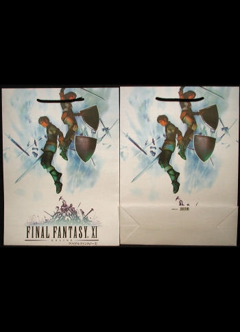 Final Fantasy XI Online Gift Bag