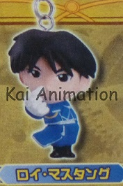 Fullmetal Alchemist Roy Mustang Cell Phone Strap