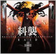 Hellsing Original Soundtrack - Raid