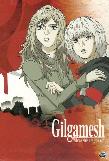 Gilgamesh Complete Collection Box Set