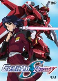 Gundam Seed Destiny  Vol. 6
