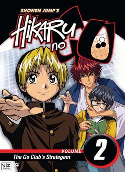 Hikaru no Go Vol. 2 The Go Club's Strategem