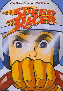 Speed Racer Collector's Edition (Ver 3)