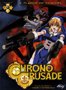 Chrono Crusade Vol. 1 A Plague of Demons
