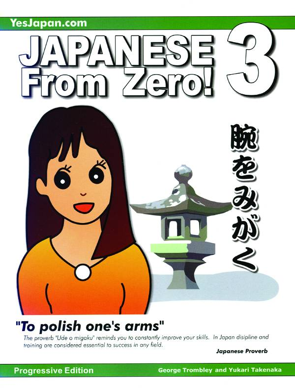 Japanese From Zero Volume 3