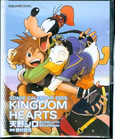 Kingdom Hearts Comic Calendar 2009