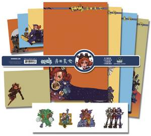 Katsuya Terada Beam Stationery Set