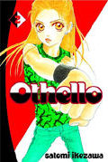 Othello Vol. 2