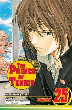 The Prince of Tennis Vol. 25